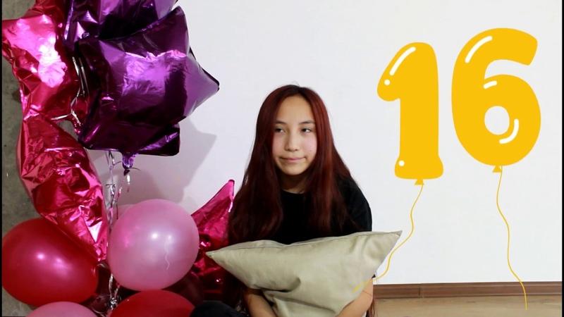 HappyBirthday Min Daehyun 16