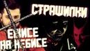 НАРЕЗКА ФАН СТРИМА HARD PLAY - РЕЙДИТ TWITCH   СМЕШНЫЕ МОМЕНТЫ РЕАКЦИЯ ХАРД ПЛЕЙ