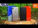 Честное Сравнение ASUS ZenFone Max Pro M1 VS Xiaomi Redmi Note 5 ЧТО КУПИТЬ