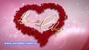 Футаж Наша свадьба сердце из роз