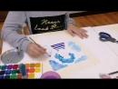Морская тема на мастер-классе в арт-студии ЦИТРУСа для детей 7-11 лет
