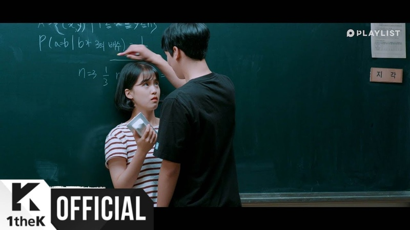 DAY6(데이식스) _ Chocolate (Want More 19(하지 말라면 더 하고 19) OST Part.1)