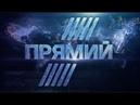 Дебати Порошенко та Зеленський на Олімпійському. Дивитися Телеканал Прямий онлайн-трансляція.