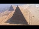 Испанский парамотопланерист запечатлел египетские пирамиды с высоты птичьего полёта