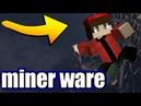 Miner ware в майнкрафт пе! Играю в мини игру на сервере куб крафт!Версия 1.9
