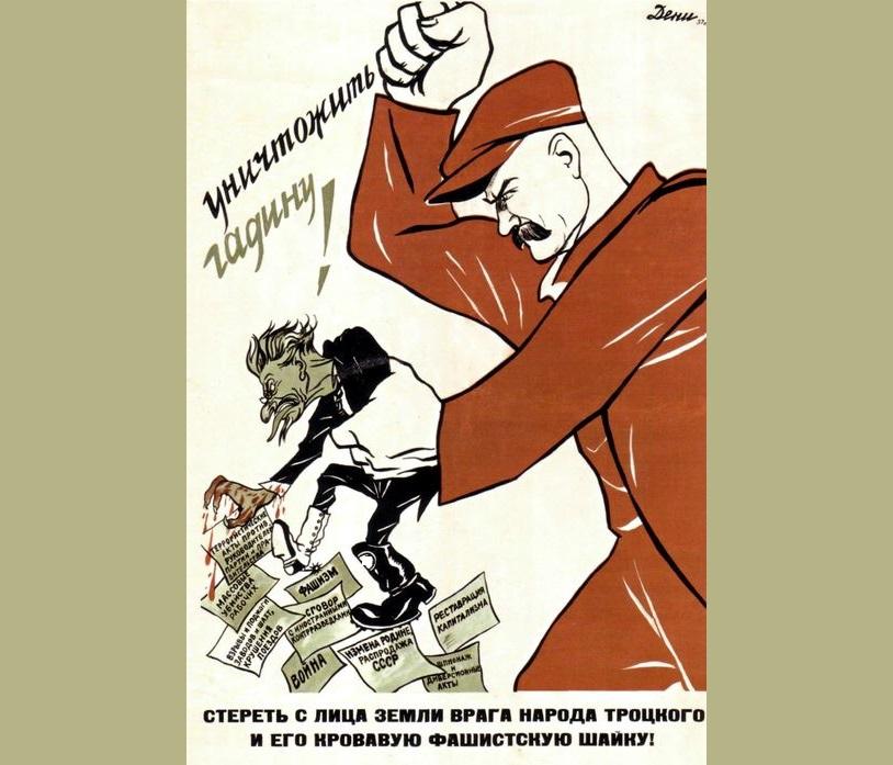 """Майя Туровская о 1937 годе: """"Народ и партия и тогда не были едины"""""""