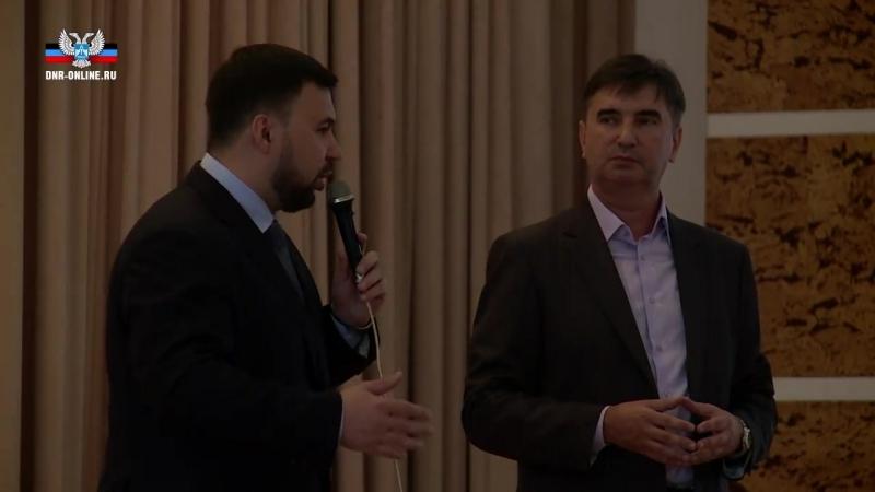 Пенсионный возраст в Республике повышаться не будет - врио Главы ДНР Денис Пушилин