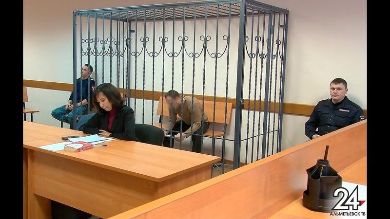 В Альметьевске вынесли приговор водителю, сбившему двух женщин на «зебре»