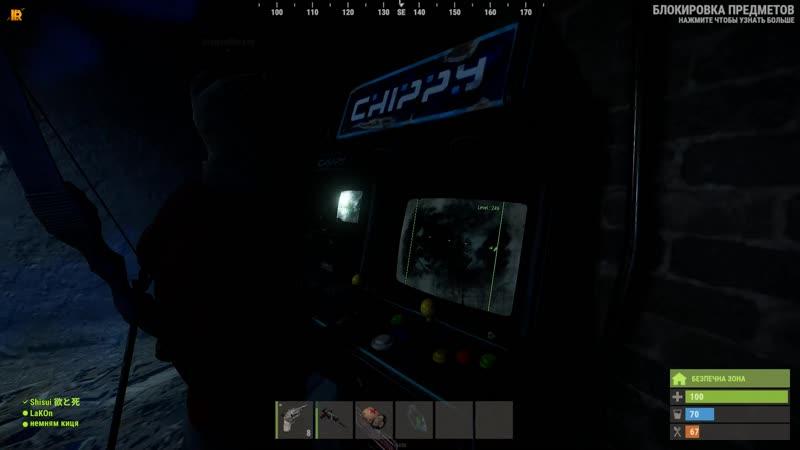 DragonMickey Рекорд Rust в игре CHIPPY Server LOVA RUST 3