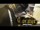 MONEY STACKZ COCAINE Official Music Video