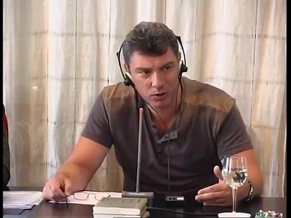 Немцов в 2008 году предсказал события 2018 года