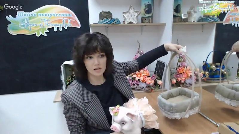 Презентация мастер-класса Свинка-балеринка - символ Нового года. Мастер Наталья Дроздова.