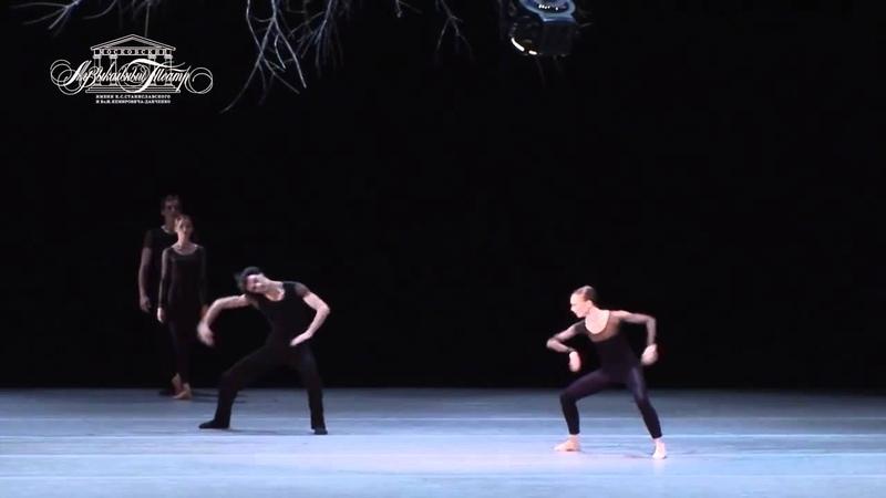 Восковые крылья хореография и постановка Иржи Киллиан Wings of Wax by Jiri Kylian