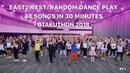 [EAST2WEST] 48 KPOP DANCES IN 30 MINS - RANDOM DANCE PLAY @ Otakuthon 2018 PT. 1