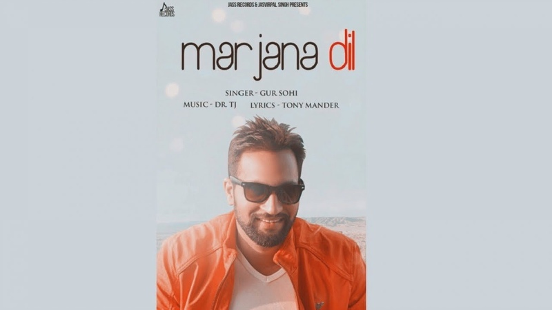 Mar Jana Dil | (Full Song) | Gur Sohi | New Punjabi Songs 2018 | Latest Punjabi Songs 2018