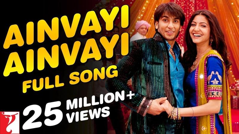 Ainvayi Ainvayi Full Song Band Baaja Baaraat Ranveer Singh Anushka Sharma Salim Sunidhi