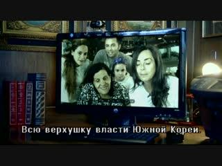 Израильский сериал - Короли кухни 08 серия