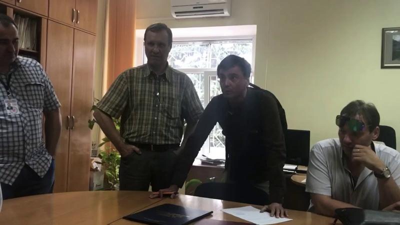 Разоблачение АДминистрации г. Кисловодска (часть 3)
