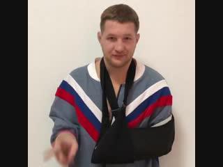 Владимир Минеев вызывает на бой Ивана Штыркова.