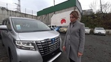 Toyota ALPHARD 2015 HYBRID 4WD. Осмотр перед выдачей клиенту.