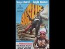 Başlık Parası (1973) - Türk Filmi (Tanju Korel _ Leyla Kenter)