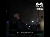 Реакция фанатов Хабиба на его победу в бое против Макгрегора