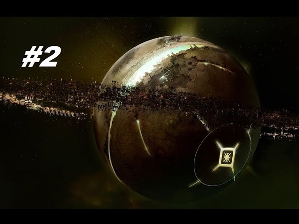 В поисках внеземной жизни.Странный объект обнаружен за пределами солнечной системы