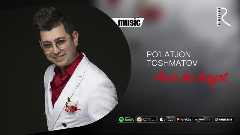Po'latjon Toshmatov Axir bu hayot Пулатжон Тошматов Ахир бу хаёт music version