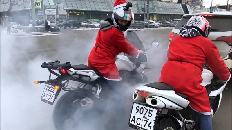 С Новым Годом или Как Миша с Тони жгли резину в декабре в центре города НовогоднийМотоПрохват