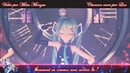 Nightcore French ( Sugar Free - Cover Lux ) K-Pop paroles HD
