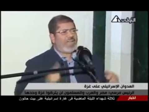 لن ننسى* البطل الأسير محمد مرسي لن نترك غزة 1