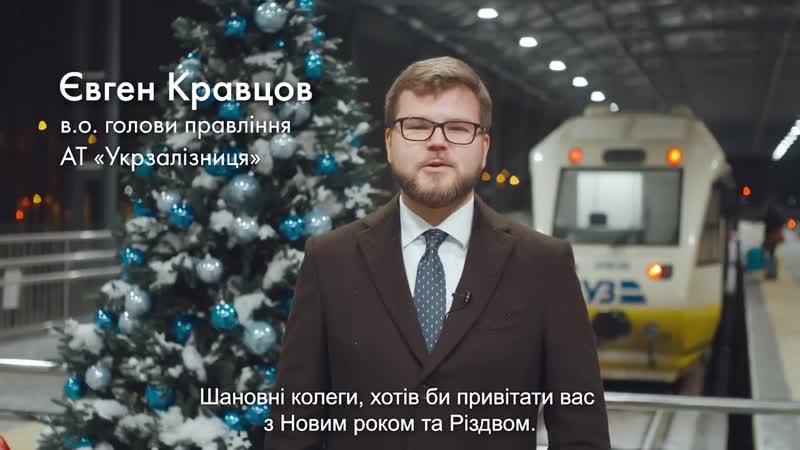 Євген Кравцов з Sevki Acuner Вітаю з прийдешніми святами Нехай новий рік надихає на нові звершення