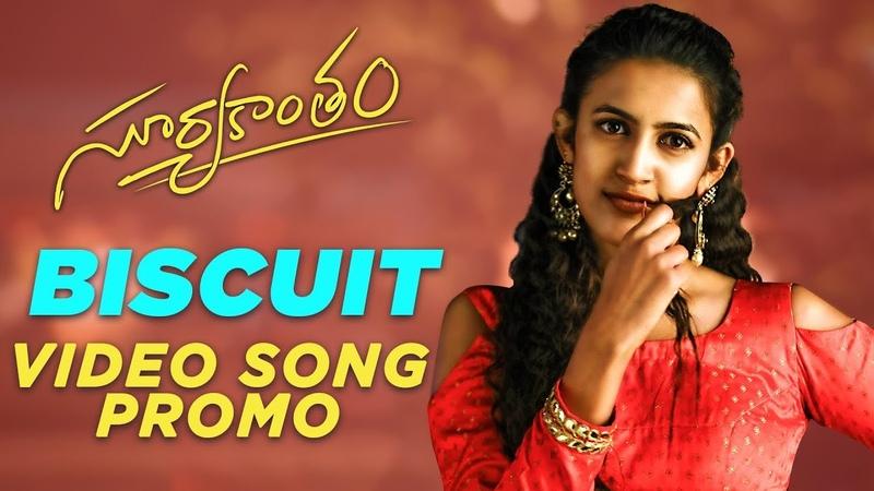 Biscuit Song Promo - Suryakantam - Niharika | Pranith B | Mounika Reddy | Nirvana Cinemas