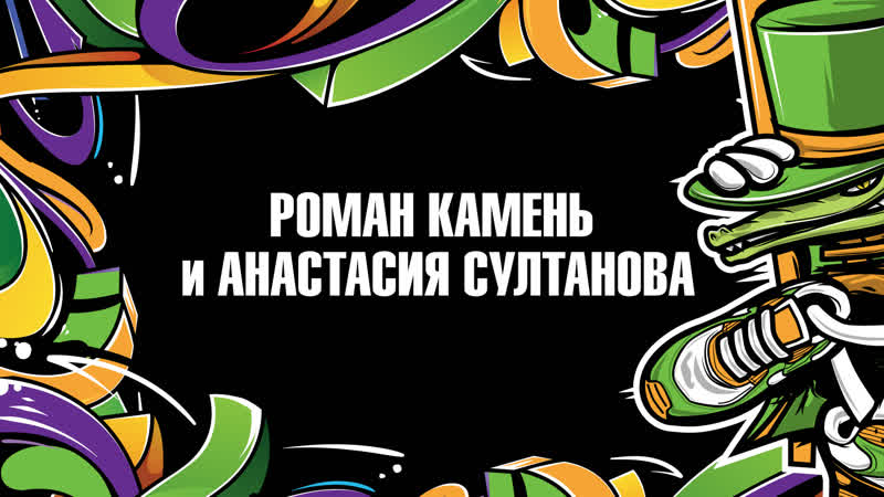 ДУЭТ РОМАН KAMEN И АНАСТАСИЯ СУЛТАНОВА | КРОКОДИЛ 2019 | ИЖЕВСК | 21.04.19