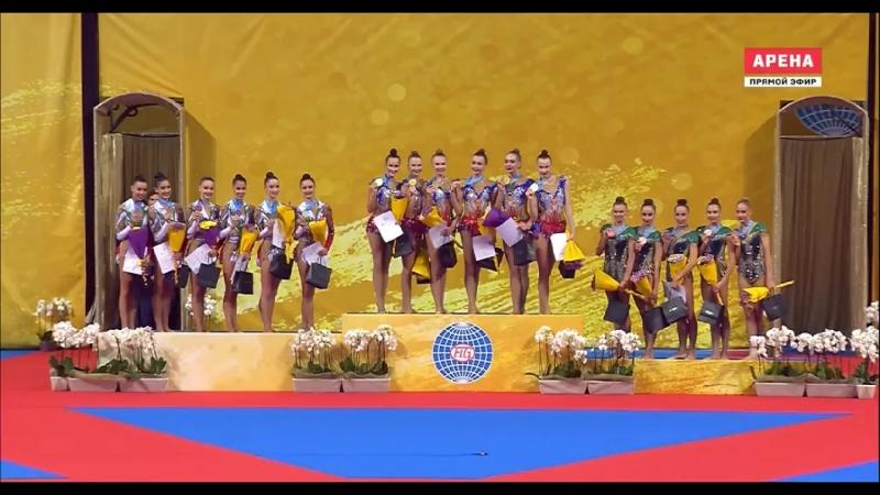 Награжение финалов многоборья в групповых упражнениях Сборная команда Росссии в групповых упражнениях