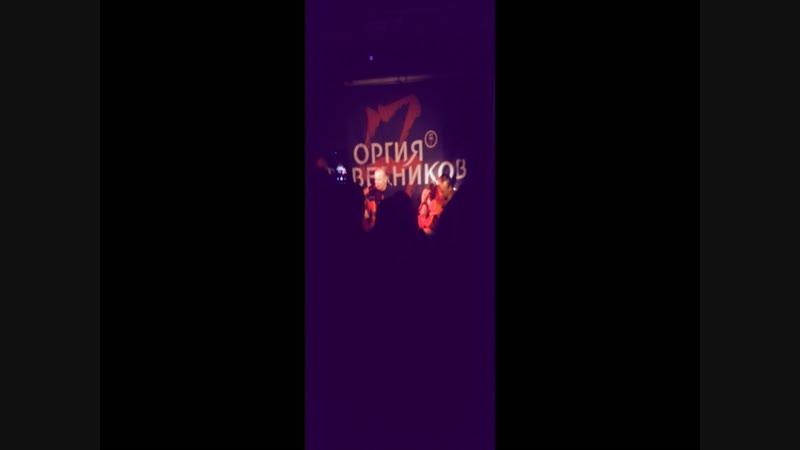 Оргия Праведников - Вдаль по синей воде(арт-бар Белая Лошадь Волгоград 16.11.2018