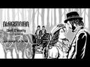 Blackbriar - Until Eternity [Orchestral Version]