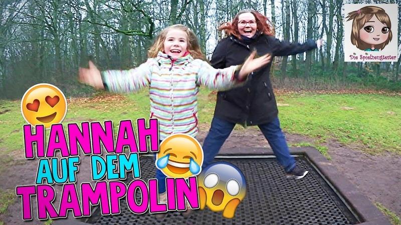 AUF DEM SPIELPLATZ im Wald - Trampolin springen, Seilbahn fahren ♥ Hannah Spezial