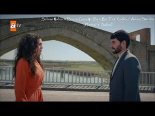 Selami Şahin & Burcu Güneş - Ben Bir Tek Kadın / Adam Sevdim (Hercai 3.Bölüm)