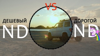 Дешевый ND фильтр против дорогого! AliExpress VS Hoya 2-400