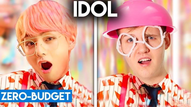 K POP WITH ZERO BUDGET BTS IDOL