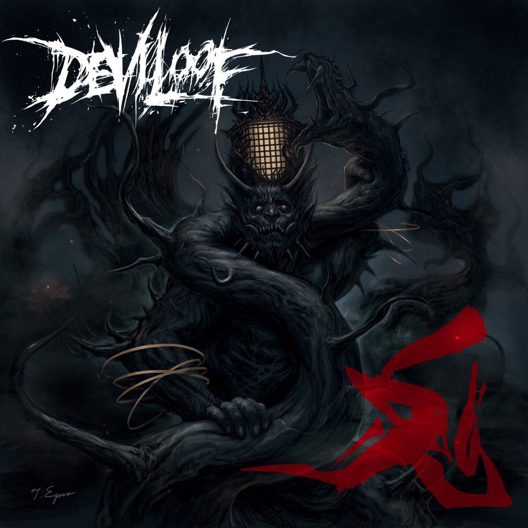 Deviloof - Oni
