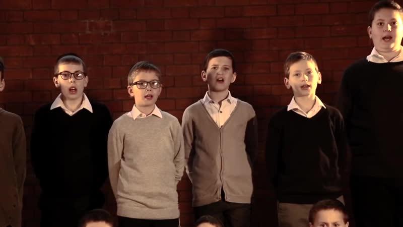 Riboin Nashir Beyachad Choir NBC Music Video מקהלת נשיר ביחד
