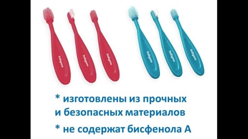 арт. 550 Набор зубных щеточек ТМ BabyOno