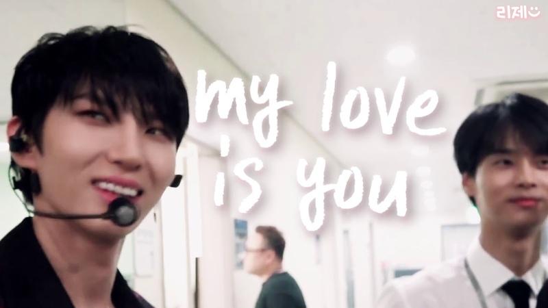 [택엔] 왜 너는 자꾸만 정신없이 내게 사랑을 말해♥