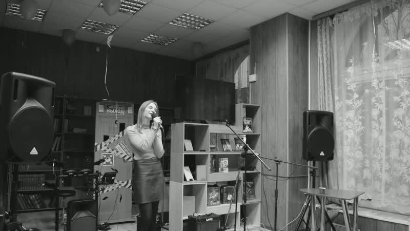 Даша Осипова кавер-версия песни Стрела группы 5nizza