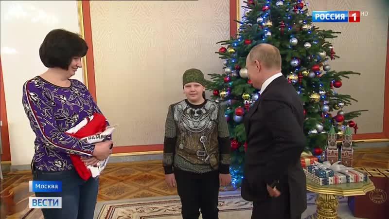 Владимир Путин исполнил мечту тяжелобольного ребенка