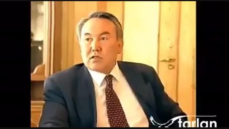 Назарбаев дұрыс айта ма