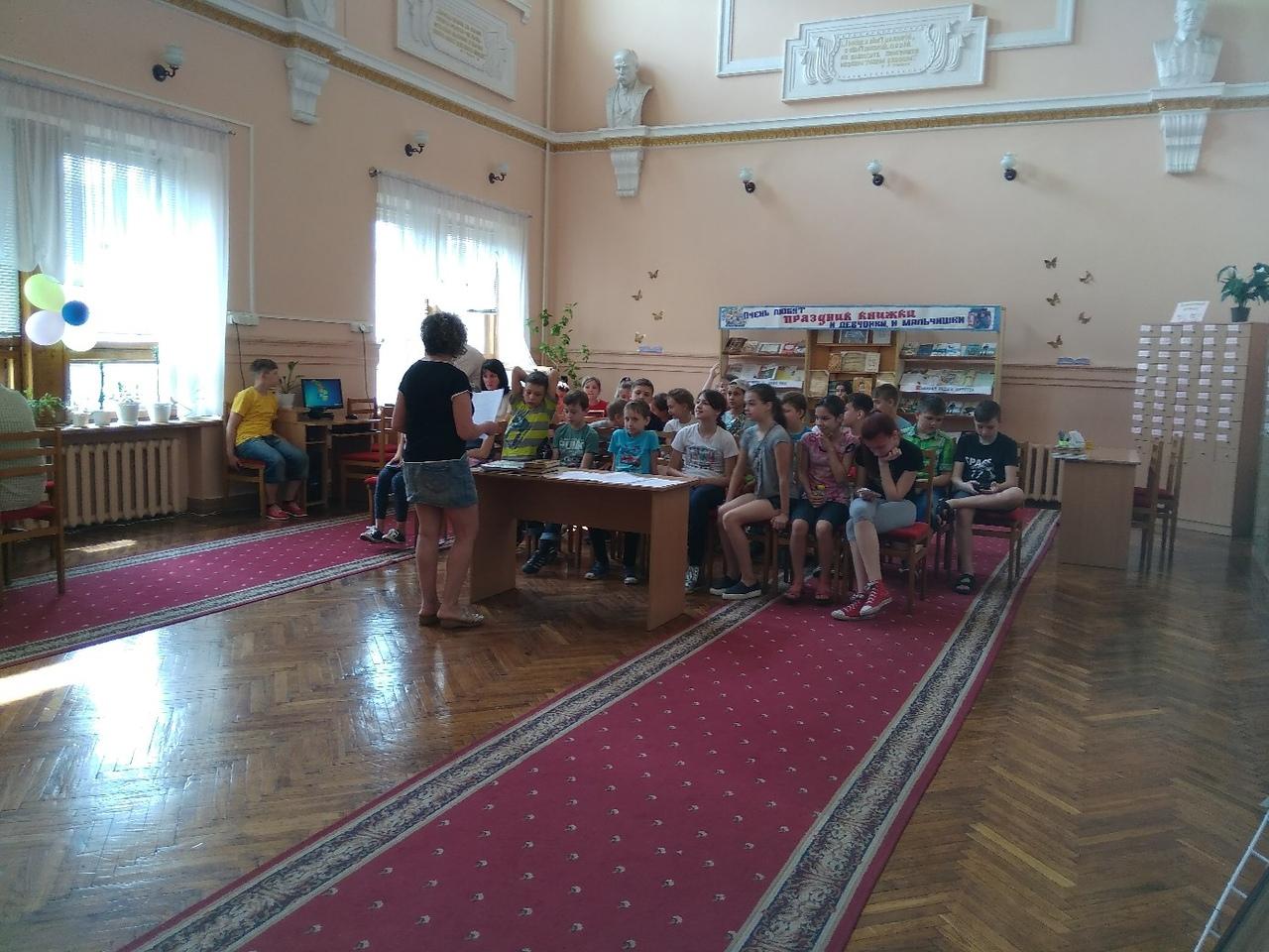 летняя пора,  каникулы в библиотеке, отдел обслуживания учащихся 5-9 классов, Донецкая републиканская библиотека для детей, лето в библиотеке, работа с пришкольными лагерями