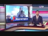 Малые города России_ Мончегорск - каков в реальности город из Левиафана Звягинце